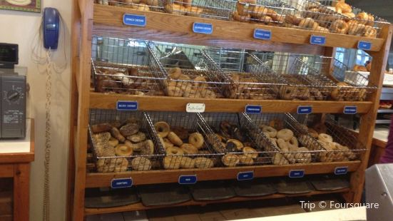 Hole in the Wall Bagels