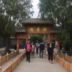 Baiyangdian Culture Yuan User Photo