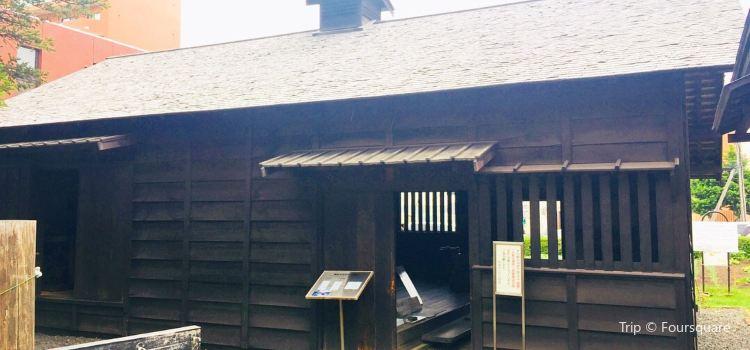 Kotoni Tondenhei Village Site3