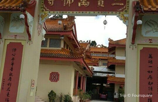 Sam Poh Temple2