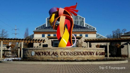 Nicholas Conservatory and Gardens