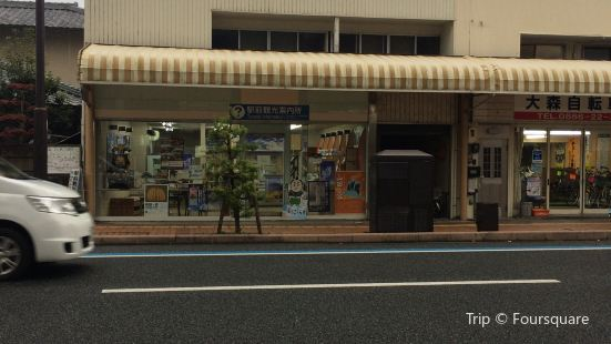 Ekimae Tourist Information- 장소 이전