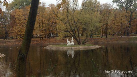 Park Miejski im. F. Kachla