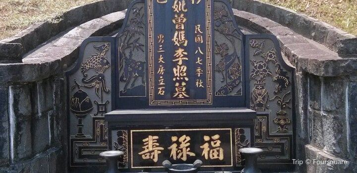 台北觀音山1