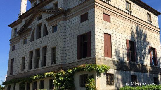 Villa Foscari 'La Malcontenta'