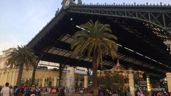 CineHoyts Estación Central