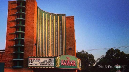 凱斯勒劇院