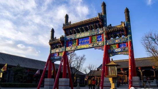 Wudingfuhan Wangfu Ji Bohai Lao'ou Geming Jiguan Site