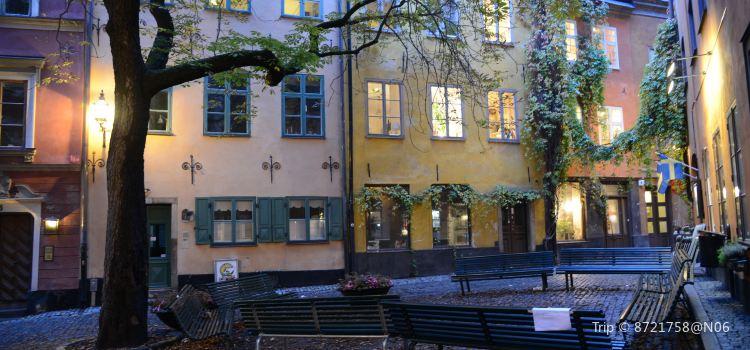 Danish Architecture Centre3