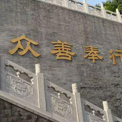 Hengshan Dajue Temple User Photo
