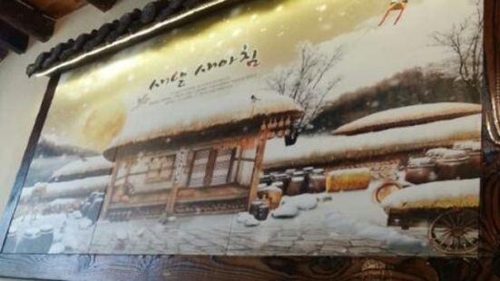 韓林膳石鍋拌飯