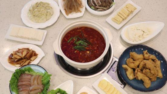 苗鄉情野菜王火鍋