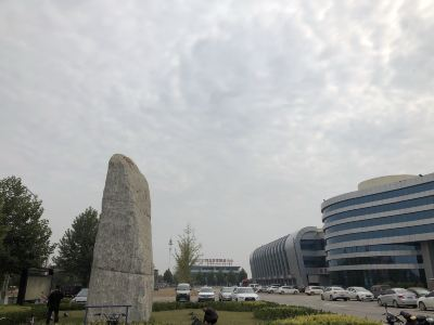 Xinji International Leather City
