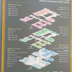 海南省博物館のユーザー投稿写真