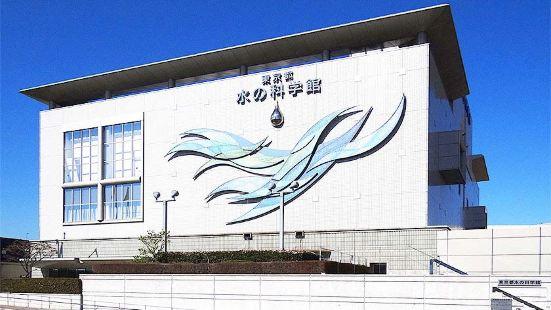 도쿄도 물 박물관