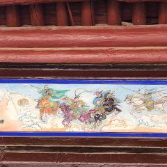 Weizhougucheng Sceneic Area User Photo