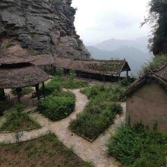 Baodu Village User Photo