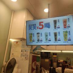 一盞茶(中山中路店)用戶圖片