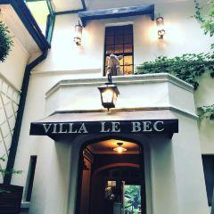 Bistro 321 villa Le Bec User Photo