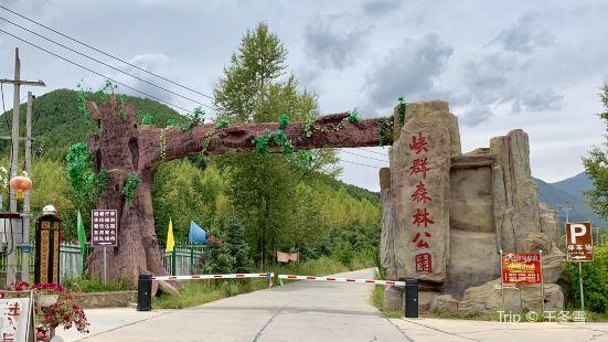 平安峽群寺森林公園
