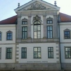 Branch of the Fryderyk Chopin Museum in Warsaw User Photo