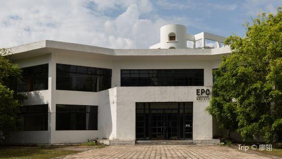 EPC藝術文化中心