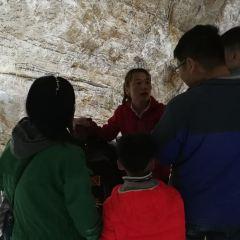 싱룽동굴 여행 사진