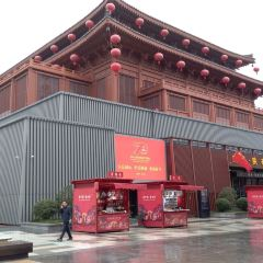 Shaanxi Grand Theatre User Photo