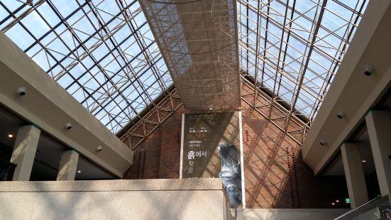 韓國博物館