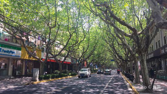 Xinhua Road