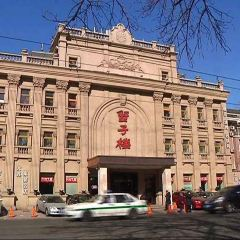 Xie Zi Lou ( Zhen Gong Street ) User Photo