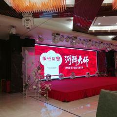 Fan Pa Yu ( Hu Da Dian) User Photo