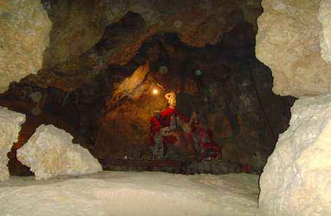 Changbai Mountain Fairy Cave