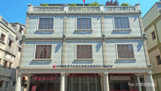 Shantou Hongse Jiaotongzhan Site Exhibition Hall