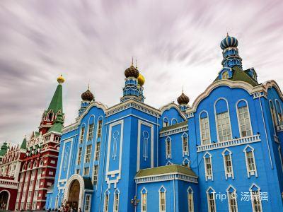 俄羅斯芸術博物館