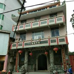 Dajian Temple User Photo