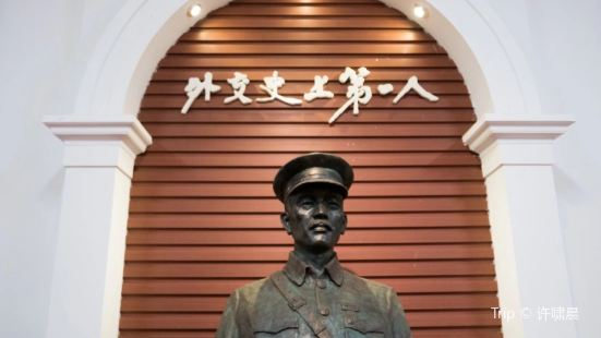 CaiGongShi JiNianGuan