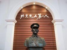 蔡公时纪念馆-济南-我是厂长