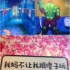 상하이 와이탄 싱쿵춰줴 예술관(상해 외탄 성공착각 예술관) 여행 사진