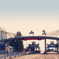 Weishan Lake User Photo