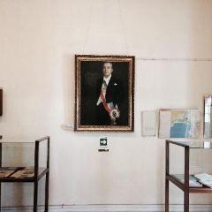 Gabriel Gonzalez Videla Museum User Photo
