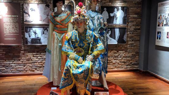 Haikou Nanyang Arcade House Old Street Culture Exhibition Hall