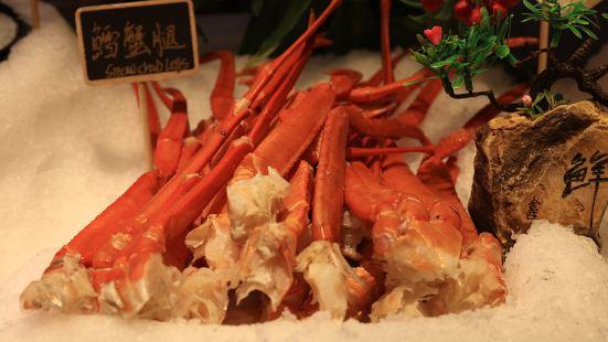 Chuanjiao Seafood Buffet