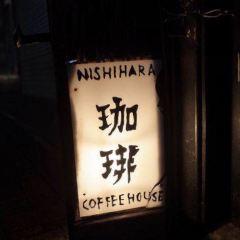 Nishihara Shosuke(商店)用戶圖片