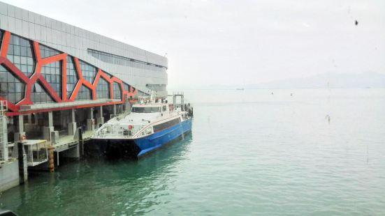 Shekou Port