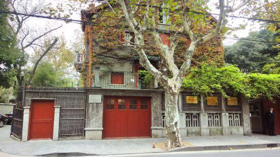 Former Residence of Zhou Enlai in Shanghai