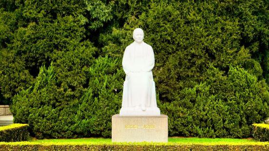 Soong Ching-ling Memorial Park