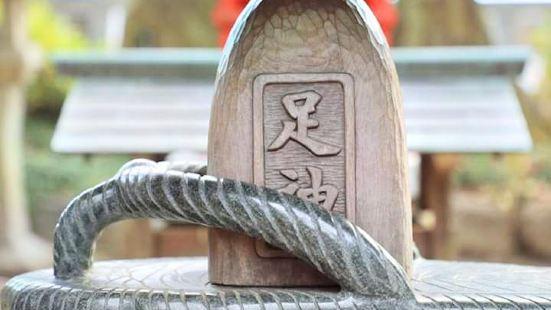 Ohmiya-Hachimangu