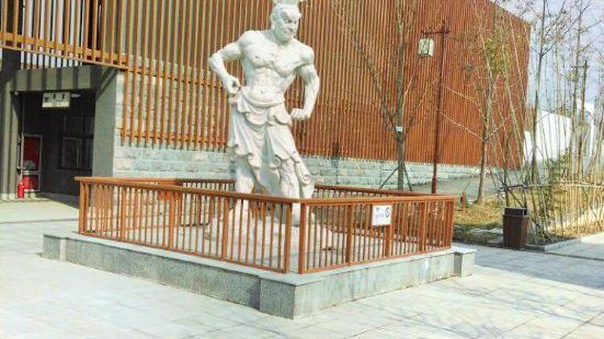 睢甯白塘河濕地公園