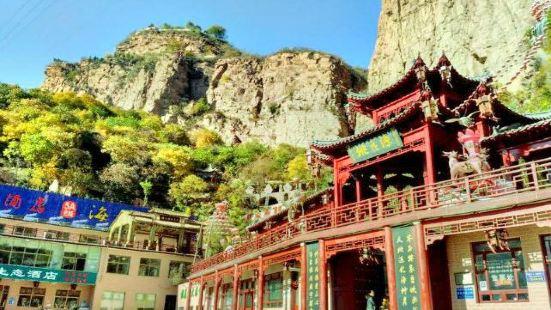 """Tao Garden (""""Peach Blossom Land"""")"""